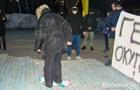 В Виннице сожгли российский флаг