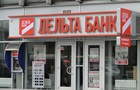 Луценко: Керівництво Дельта банку підозрюється у великому розкраданні коштів