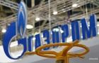 Газпром назвав ціну на газ для ЄС у 2017 році