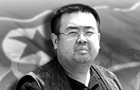 Россия отказалась помочь в поимке подозреваемых в убийстве Ким Чон Нама