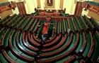 В Египте депутата лишили мандата за оскорбление парламента