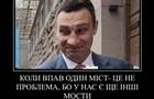 Мост устал: В соцсетях появились фотожабы с Кличко