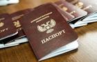 В ООН прокоментували визнання Росією паспортів  республік