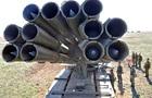 В России разработали ракеты для РСЗО Смерч с беспилотниками