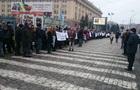 В Харькове провели пикет в поддержку Радио Вести