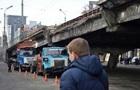 Киевавтодор: Аварийных мостов в столице нет