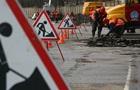95% українських доріг у непридатному стані