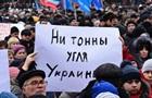 У ДНР заявили про 10-тисячний мітинг проти блокади