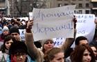 Сепаратисты готовят блокаду Украине - СБУ