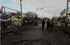 Итоги 28.02: Штурм блокады,  подвижки  в безвизе