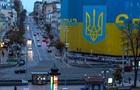 Українська економіка зросла на п ять відсотків