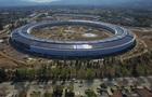 Новый суперсовременный офис Apple сняли на видео