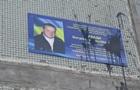 В Запорожье осквернили доску памяти бойцов добробатов