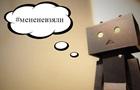 #Меняневзяли: сеть всколыхнул новый флешмоб