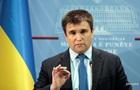 Климкин рассказал, почему откладывается встреча Порошенко и Трампа