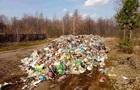 Львівський сміття виявлено в Житомирській області