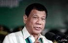Дутерте разрешил кораблям РФ заходить в воды Филиппин