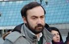 ГПУ: Охрану экс-депутата Госдумы Пономарева усилят
