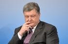 Порошенко звинуватив Росію у вбивстві Вороненкова