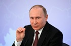 Путін розкрив плани щодо введення ядерної зброї