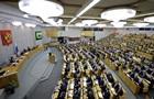 Держдума: Вбивство Вороненкова не зіпсує відносини з Києвом
