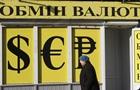 Курс валют на 24 марта: гривна ослабилась