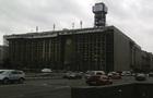 С Дома профсоюзов в Киеве сняли ткань
