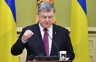 Порошенко просить НАТО допомогти в Балаклії
