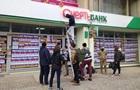 У Запоріжжі та Сумах заблокували Сбербанки