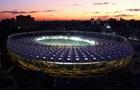 Руководство НСК Олимпийский подтвердило информацию о долгах предприятия