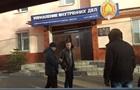 У Мінську затримали українську журналістку