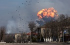 У Балаклії тривають вибухи, одна людина загинула