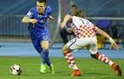 Сами виноваты: что говорили игроки сборной Украины после поражения в Хорватии