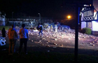 В Великобритании прогремел мощный взрыв