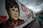 У Болгарії проходять дострокові вибори до парламенту