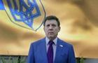 Ківалов звільнений із посади члена Венеціанської комісії