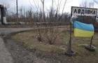 Около Авдеевки погибли трое военных – штаб АТО
