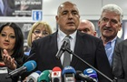 Выборы в Болгарии выиграла проевропейская партия