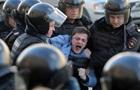 США осудили задержания на акциях оппозиции в России