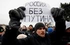 Итоги 26.03: Массовые протесты в РФ, крушение Ми-2