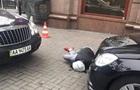 Убивцю Вороненкова поховають в Дніпрі - ЗМІ