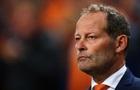 Главный тренер сборной Голландии отправлен в отставку