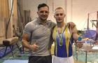 Украинского гимнаста, предавшего родину, не будет в составе сборной