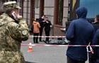 Геращенко: Убийца Вороненкова был скинхедом