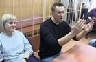 Навального оштрафовали за организацию митинга в Москве