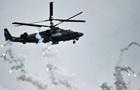 У Росії спростували повідомлення про збитий в Сирії вертоліт