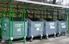 Львовский мусор развезут по пяти городам области