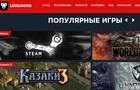 LeoGaming.net: Польская игровая торговая площадка G2A.com запустила прием платежей в Украине