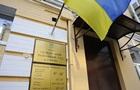 Суд зобов язав ГПУ розслідувати порушення під час обшуку адвокатів Київщини