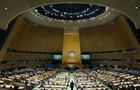 ООН проводить конференцію щодо заборони ядерної зброї